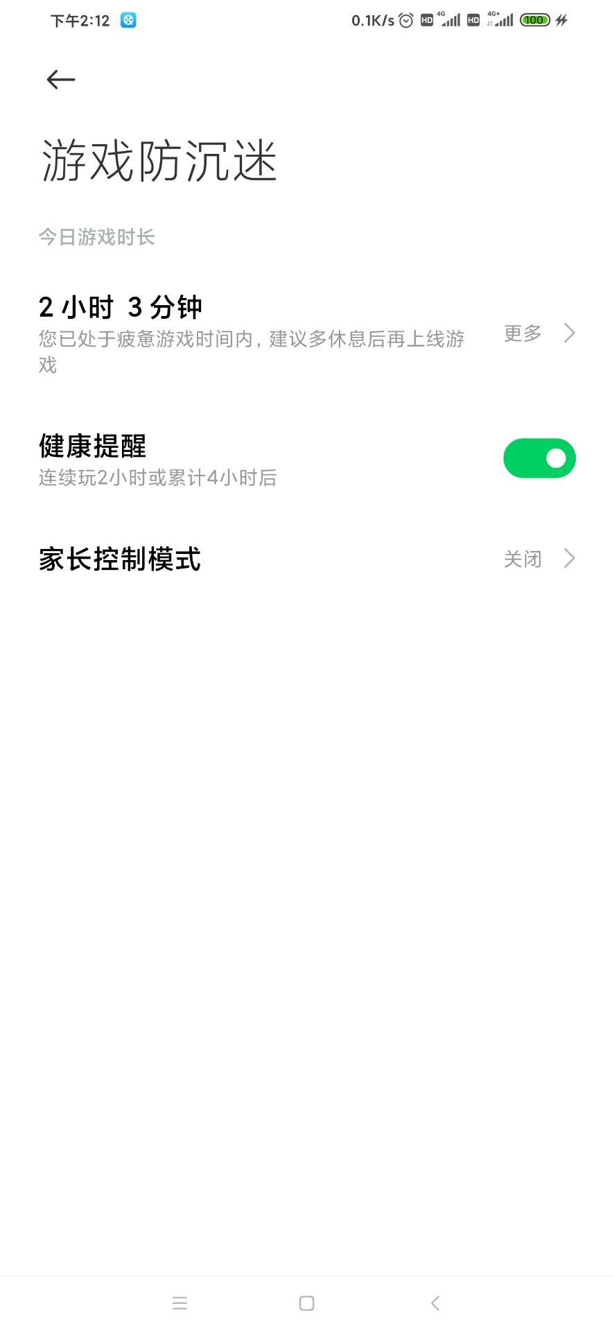 QQ图片20201203200929.jpg