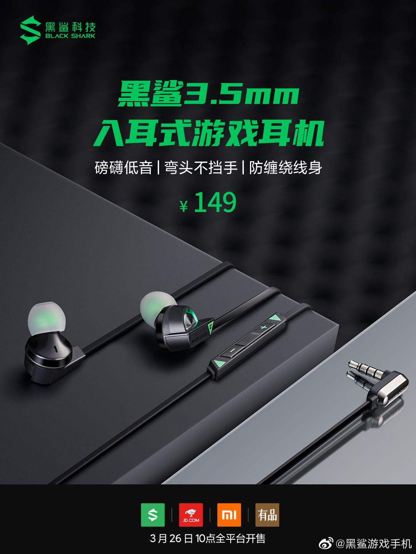 3.5mm耳机1.jpg
