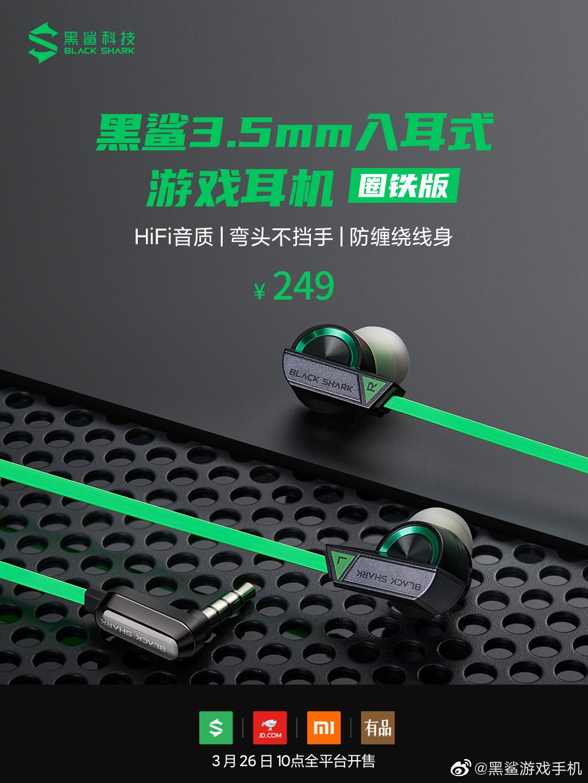 3.5mm耳机入耳式.jpg