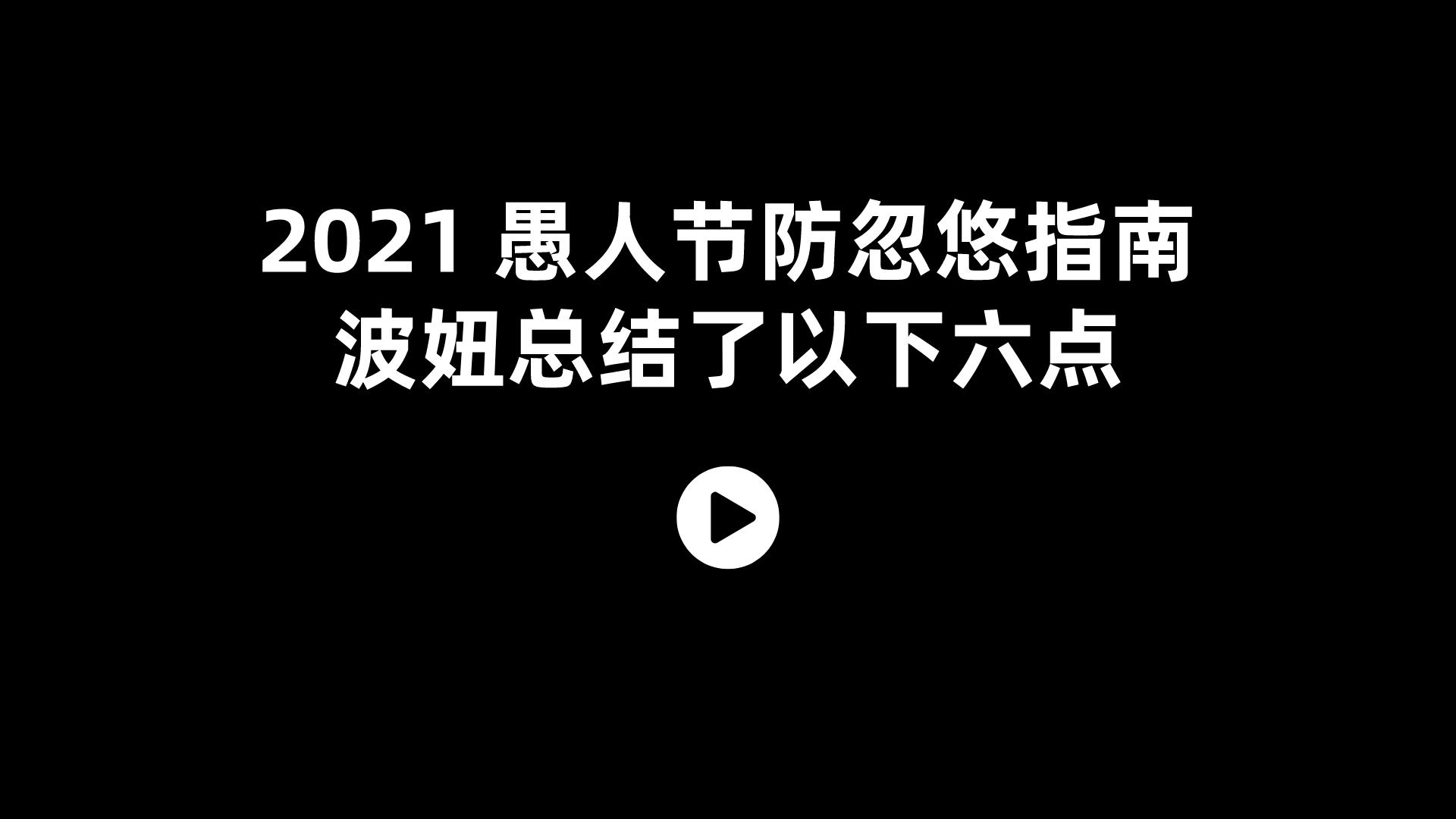 视频1.png